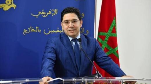 """بعد الوسوسة الإسبانية للولايات المتحدة بوريطة يصرح:""""المغرب ليس دركيا لأحد"""""""
