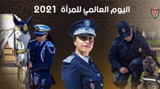8 مارس.. الحموشي يُكرم النساء الشرطيات ويعتز بكفاءاتهن العالية
