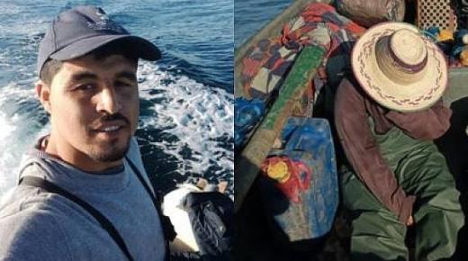 بعد سجنه على خلفية حراك الريف شاب يصل اسبانيا على قارب موت