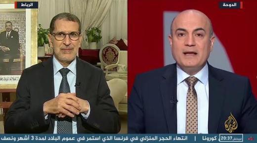 """العثماني لقناة الجزيرة:التطبيع مع إسرائيل """"قرار صعب لذلك تأخر""""(+فيديو)"""