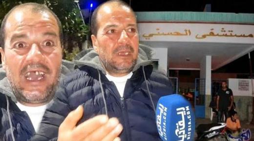 عائلة الأسرة المكلومة جراء وفاة غامضة لسيدة بالمستشفى الحسني تروي تفاصيل الحدث (فيديو)