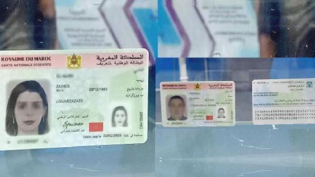 مديرية الأمن تعتمد توقيتا جديدا بمراكز إصدار البطاقات الوطنية