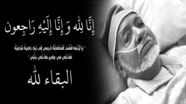 عن عمر 92 سنة.. الفنان عبد الجبار الوزير يغادرنا الى دار البقاء