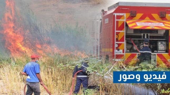 نشوب حريق بواد عيادة جماعة بني شيكر والسلطات تتدخل لإخماده