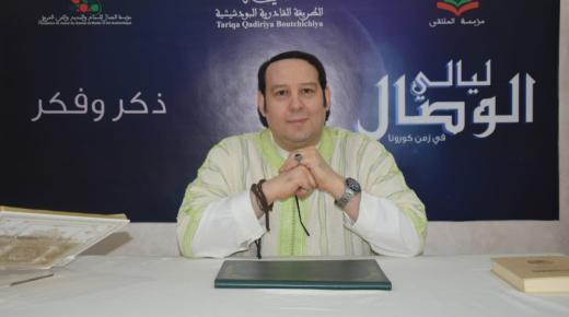الدكتور منير القادري يبرز ثمار الكلمة الطيبة على الفرد والمجتمع