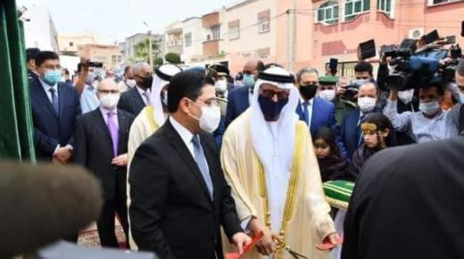 صور.. تدشين وفتح مقر قنصلية دولة الامارات بمدينة العيون عاصمة الجنوب المغربي