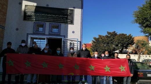 حصريا (بالصور):أسرة المقاومة وجيش التحرير بإقليمي الناظور والدريوش تنظم وقفة تأييدية لقرارات صون الوحدة الترابية
