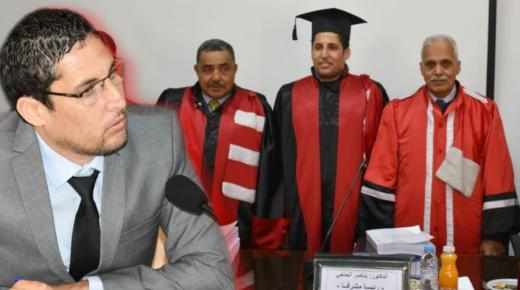 تهنئة: ذ.عبدالحفيظ حيلوة ينال الدكتوراه في القانون الخاص بميزة مشرف جداً مع تنويه أعضاء اللجنة