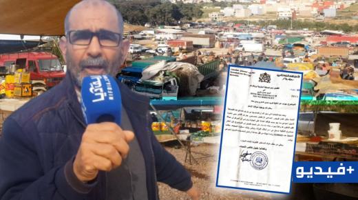 بالفيديو.. أهل إذهريين بحي الرويسي بأزغنغان يطالبون بأرضهم التي خصصها المجلس الجماعي للسوق الأسبوعي (+وثائق)