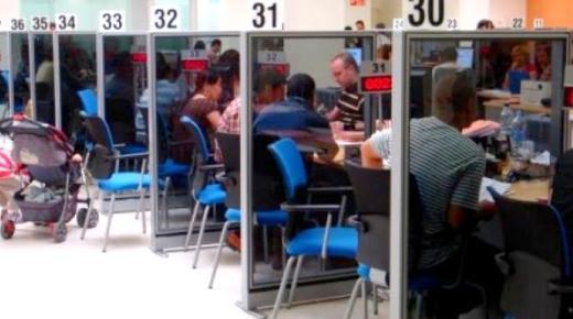 مكتب الهجرة بكاتالونيا يصدر إشعاراً بخصوص المواعيد المسبقة