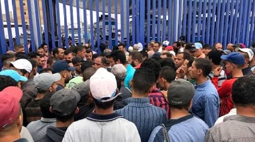 آلاف الناظوريين ضحايا إغلاق الحدود وإنهاء التهريب ونشطاء يأملون في تطوير المنطقة وإيجاد بدائل