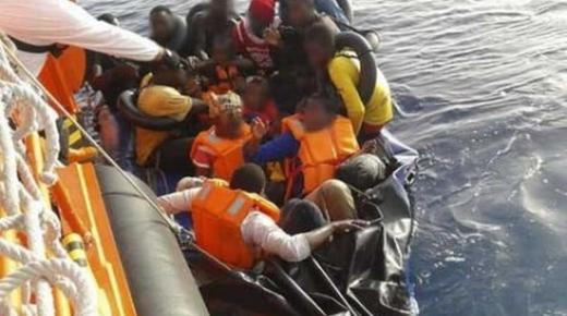 إنقاذ مهاجرين سريين انطلقوا من الحسيمة بينهم اطفال ونساء (فيديو)