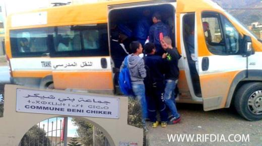 عمالة الناظور تتسبب في حرمان التلاميذ من خدمات حافلات النقل المدرسي بجماعة بني شيكر (+وثيقة)