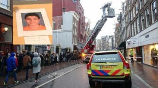 """""""غاز الضحك"""" ينهي حياة طفل مغربي في امستردام (فيديو)"""