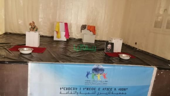 """الدريوش: جمعية ثازيري تستضيف مسرحية """" أوار ن دجيراث"""""""