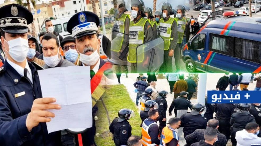 القوات العمومية تفض تظاهرة تخليدية لذكرى 20 فبراير بالناظور