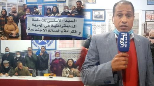 حزب الحرية و العدالة الاجتماعية يجدد مكتبه الاقليمي بالناظور برئاسة محمد كيمية (+فيديو)