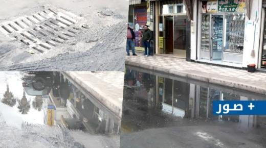 شوارع الناظور تستفرغ بعد كل قطرات مطرية مياه عدمة، شارع الجنرال أمزيان نموذجا