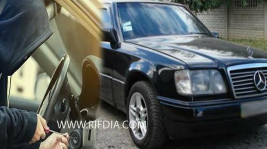 للمرة الثانية بفرخانة و في نفس المكان: سرقة سيارة مرسيدس (+تفاصيل)