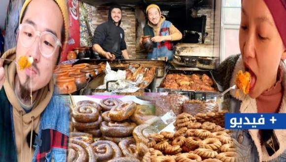 """بعد الناظور """"الكوبل الكوري"""" يحل بمدينة وجدة ويصف أطباقها بـ """"جنة المأكولات"""""""