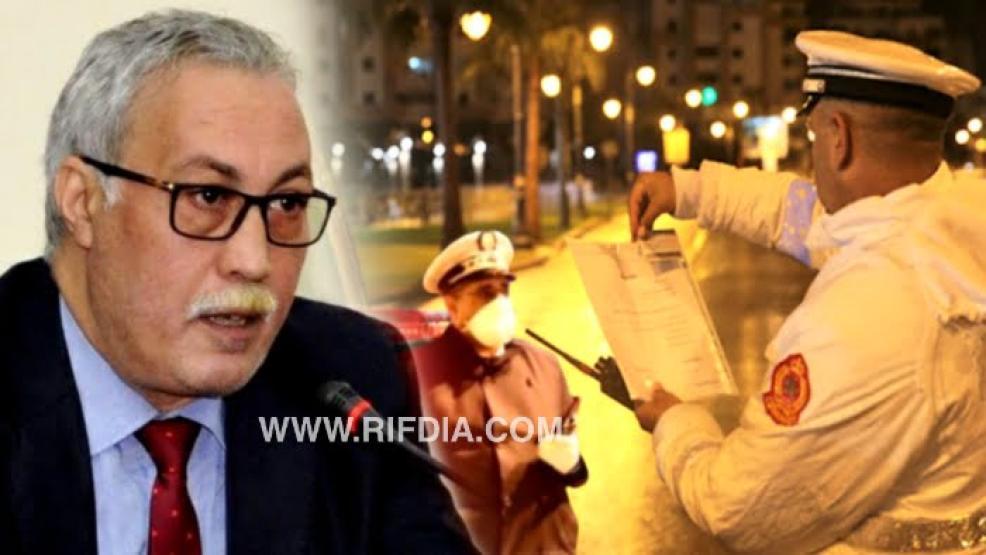 """الحسيمة.. النيابة العامة تفتح بحثا في إعلان رئيس جماعة """"لوطا"""" ضدا على قرار الحكومة"""