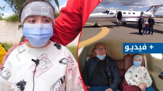 طائرة خاصة تقل الطفلة مروى من أجل بدء رحلة علاج السرطان