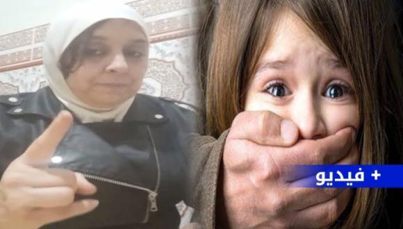 الإعلامية آسية تتحدث حول العنف ضد الأطفال (+فيديو)