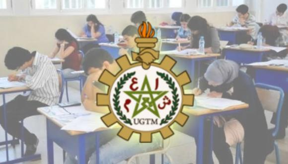 (+بيان): خروقات في اعداد مراكز الامتحانات تثير الاتحاد العام للشغالين بالشرق