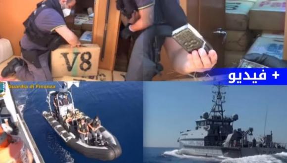 بالفيديو.. ضبط 6 اطنان من الحشيش المغربي في سفينة امريكية بالمتوسط