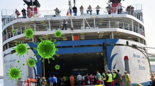 إصابات بفيروس كورونا وسط المسافرين بميناء بني انصار