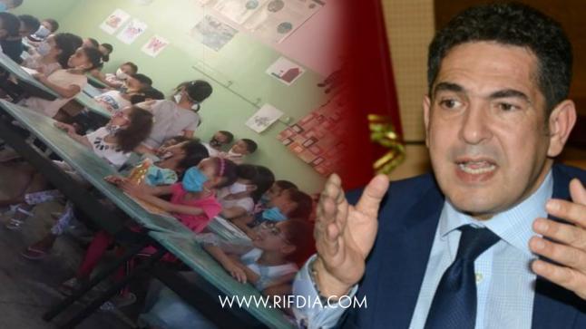 الوزير أمزازي يخرج عن صمته.. سنعاقب من قام بتصوير التلاميذ مكدسين في القسم