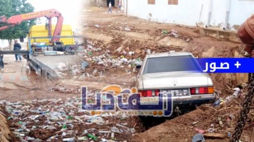 باريو تشينو: حادثة سير بأضرار مادية بسبب الأمطار