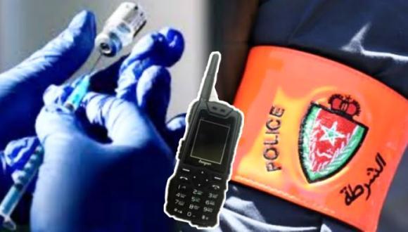 غريب: أمن العروي يتصل هاتفيا بمواطنين يدعوهم للتلقيح ضد كوفيد 19