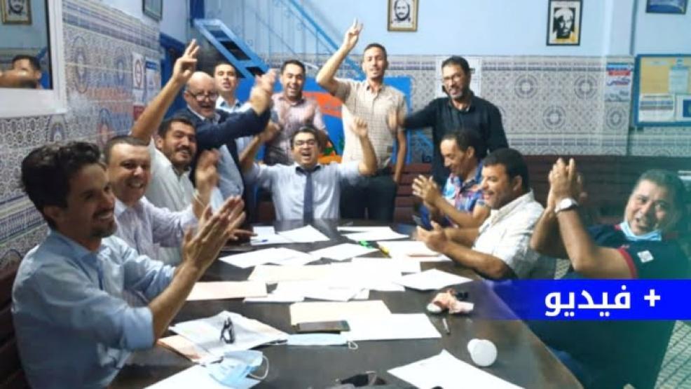 فرحة عارمة بUMT الناظور بعد الحصول على المرتبة الأولى في انتخابات مجلس المستشارين
