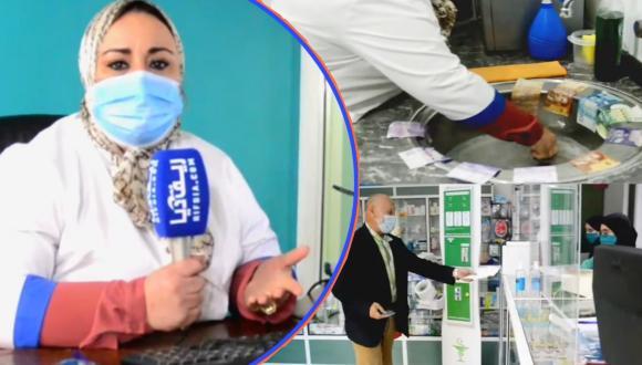 حوار مع الصيدلانية د. صونية العلالي و هذا ما قالته عن نقص الأدوية بالناظور