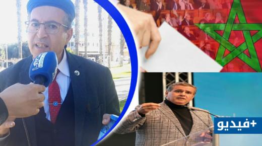 """في حوار حصري معه رشيد الراخا يدعو للتسجيل في الانتخابات و يصف أخنوش ب""""أمغار الذي يدعمنا"""""""