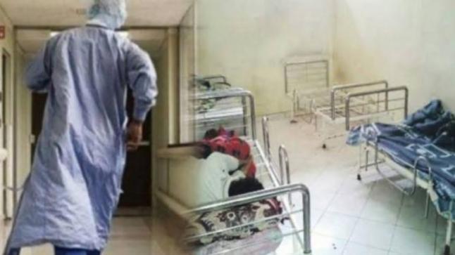 فرار مصاب بكورونا من المستشفى الحسني بالناظور