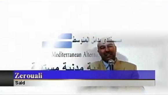 الفنان سعيد الزروالي يبث رسالة شكر لمنتدى بدائل المتوسط(+فيديو)