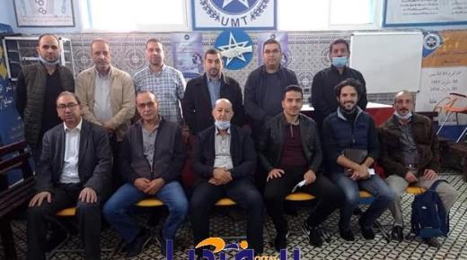 مجلس مؤسسة مقر الطلبة المغاربة المسلمين بمليلية يدق ناقوس الخطر والاتحاد المغربي للشغل بالناظور يدخل على على الخط