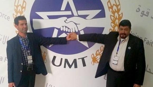 النتائج : UMT بالناظور يكتسح نتائج انتخابات مناديب المنخرطين في التعاضدية العامة لموظفي الإدارات العمومية
