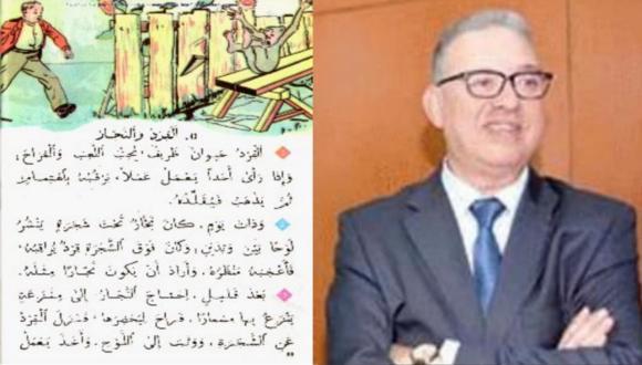 """ذ رشيد صبار يكتب:قصة """"القرد والنجار"""" لاحمد بوكماخ… بين الوظائف والحرف"""