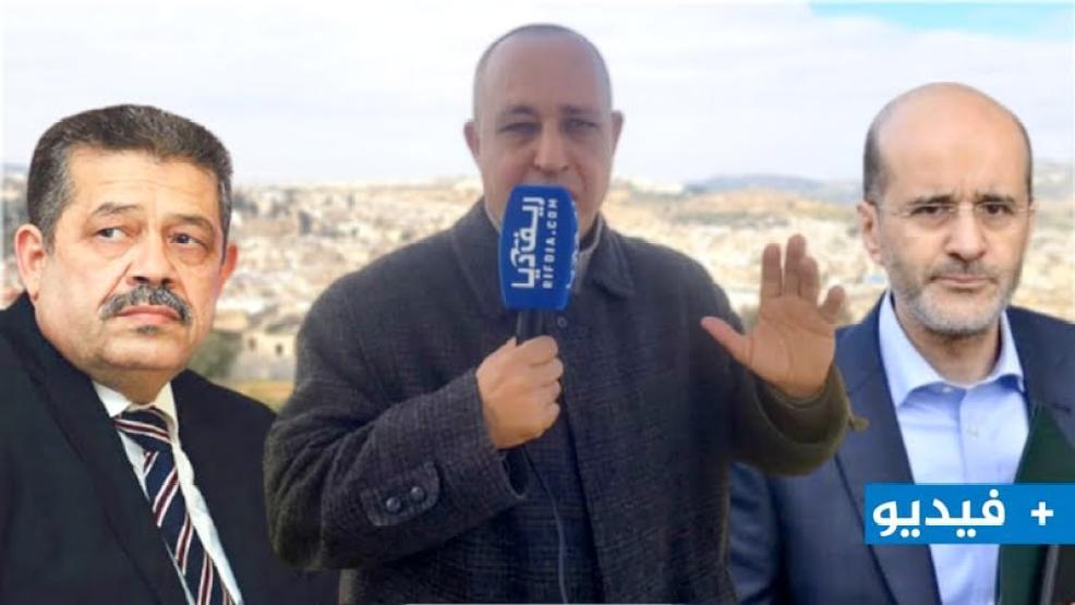 """مواطن بفاس لريف ديـا: """"شباط و بيليكي"""" دازكم الكار """"علاش راجعين""""؟"""