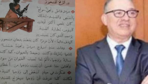 """قصة """" الرمح المسحور"""" لاحمد بوكماخ… ام سحر النسوة"""