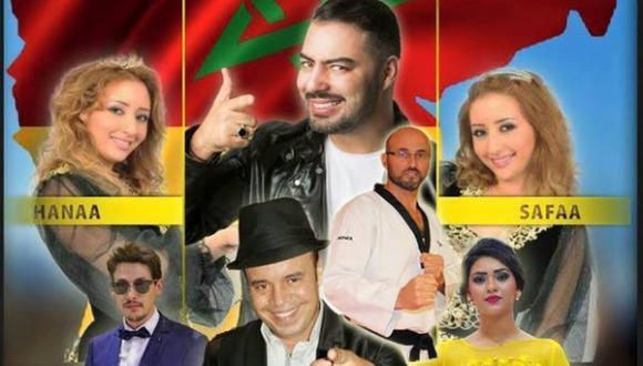 جمعية أمانة تعلن عن تنظيم حفل ضخم بمناسبة الذكرى 55 للهجرة المغربية إلى ألمانيا
