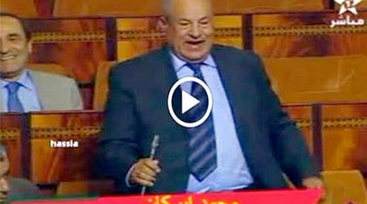 البرلماني ابرشان : الجالية تٌنقل في البواخر مثل الاغنام (فيديو)