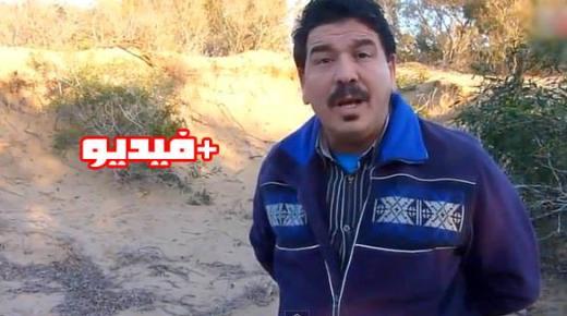 """مهاجر مغربي يشتكي : """"شارون انبعث من جديد ببويافار"""" (فيديو)"""
