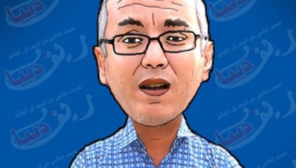 كاريكاتير ريف دييا: عبد الله رحو