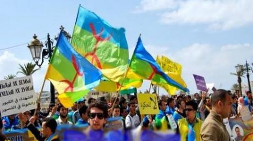 هيئات أمازيغية وحقوقية تُحذر من تكريس سياسة التمييز ضد الأمازيغ