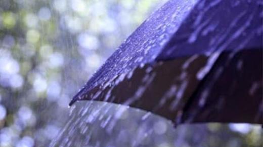 مديرية الأرصاد تتوقع سقوط أمطار غدا الأحد ببعض مناطق المملكة