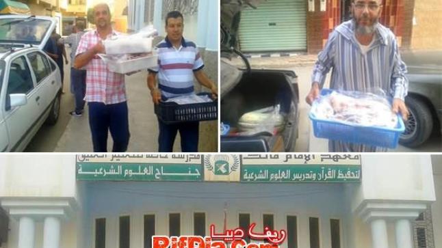 جمعية افرا تتبرع بلحوم أضحية عيد الاضحى لفائدة معهد الإمام مالك بالناظور